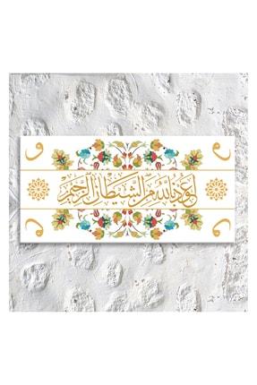 Nazenin Design Euzu Besmele Yazılı Dini Islami Kanvas Tablo (100x70 Cm Ölçü) Dev Boyut 0