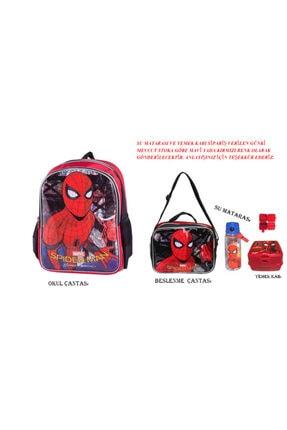 Spiderman Okul Çantası 4lü Okul Seti ( Çanta Beslenme Matara Yemek Kabı) 1