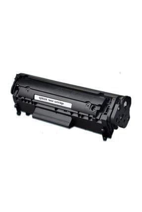 HP Inkwell  12a - Q2612a - 1010/1012i/1015/1018/1020/1022 Muadil Toner 0