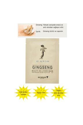 Skinfood Maske - Beauty in a Food Mask Sheet - Ginseng 18 ml  8809427862244 1