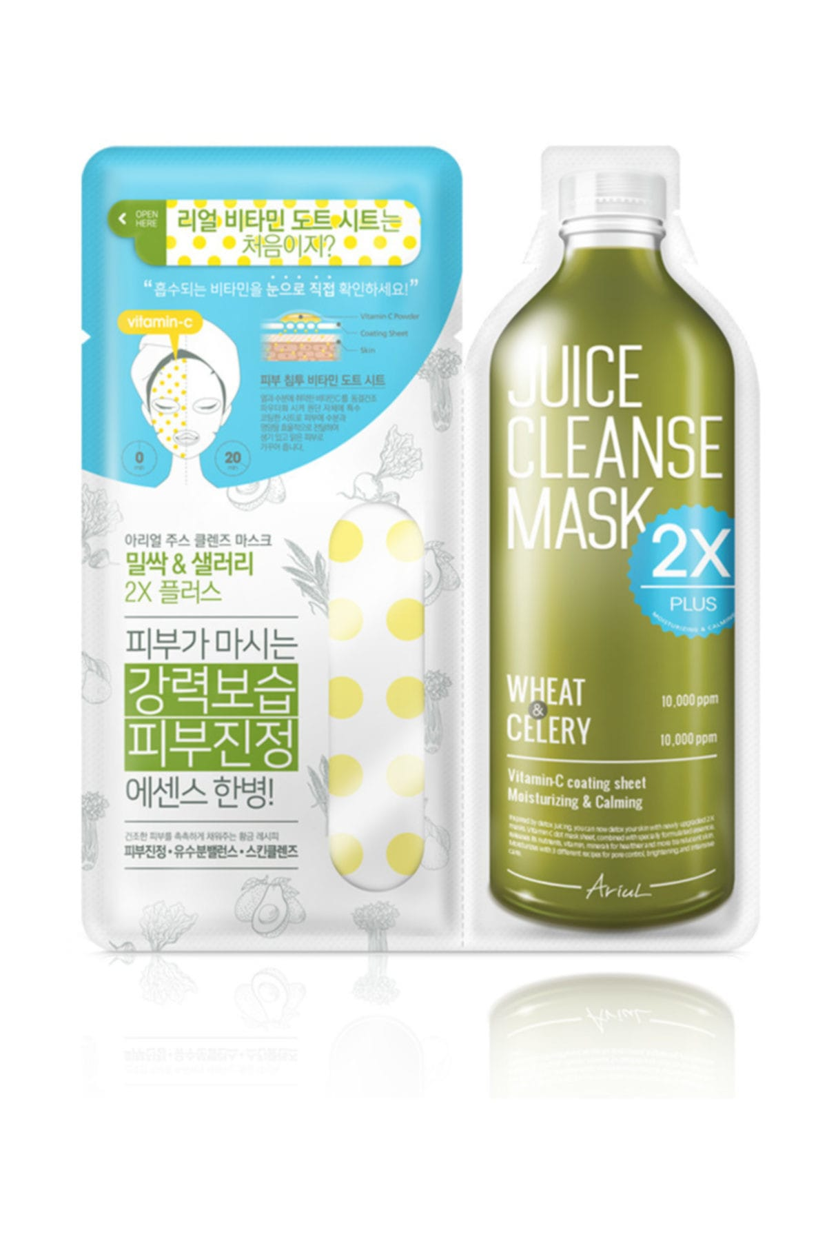 3 org zoom Juice Cleanse Mask 2X Plus - Wheat & Celery 8809301761755