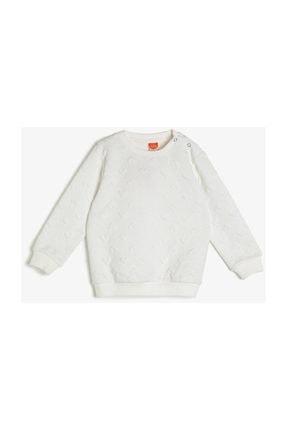 Koton Ekru Bebek Desenli Sweatshirt 0