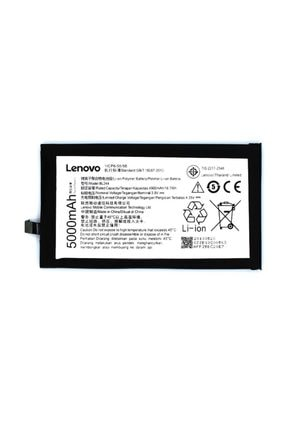 LENOVO P1 M Batarya Pil A++ Lityum Iyon Pil 0