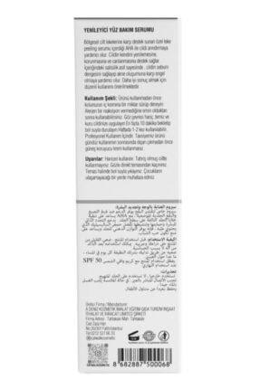 No Ordinary Aha 25%  Bha 2% Cilt Yenileyici Peeling Maske Serum 30 ml 3