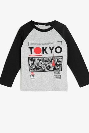 Koton Erkek Çocuk T-Shirt 0