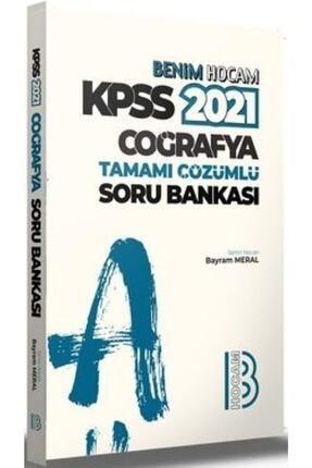 Benim Hocam Yayınları 2021 Kpss Genel Yetenek Genel Kültür Kazandıran Soru Bankası Full Set Altın Kılavuz 1