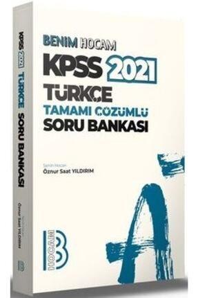 Benim Hocam Yayınları 2021 Kpss Genel Yetenek Genel Kültür Kazandıran Soru Bankası Full Set Altın Kılavuz 3